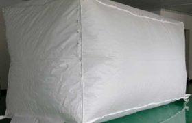 Big Container Liner Bag dulari 280x180 Noticias y eventos